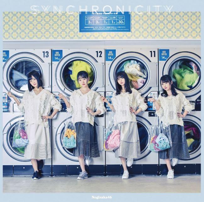『新しい世界』が収録されている20thシングル『シンクロニシティ』<Type-B>