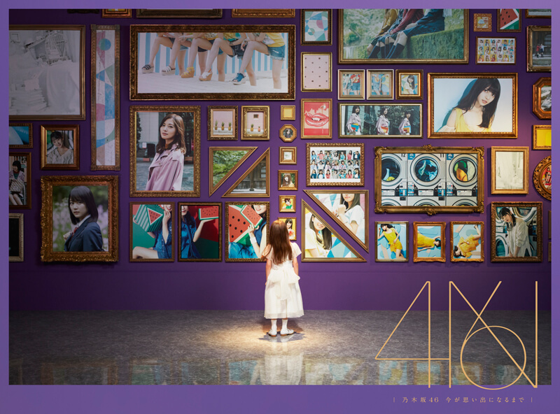 4thアルバム『今が思い出になるまで』初回生産限定盤(CD+Blu-ray)