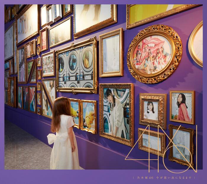 4thアルバム『今が思い出になるまで』初回仕様限定盤(CD+Blu-ray)TYPE-A