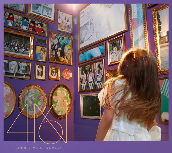 4thアルバム『今がおもいでになるまで』初回仕様限定盤(CD+Blu-ray)TYPE-B