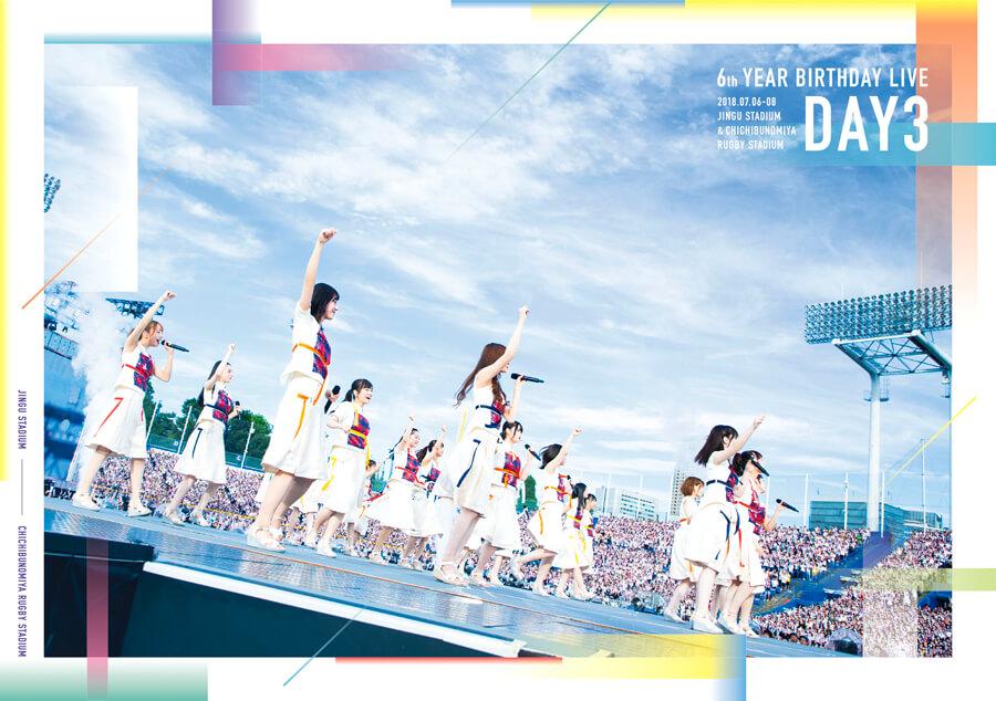 【Blu-ray盤・ジャケット写真】