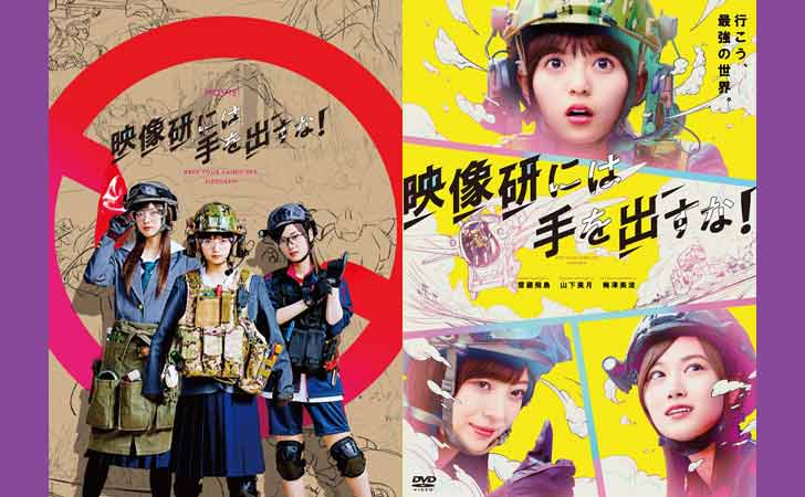 映画『映像研には手を出すな!』Blu-ray&DVD収録内容