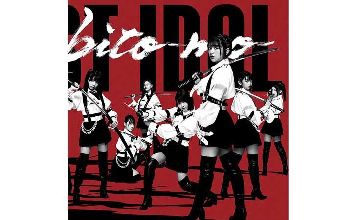 初回仕様限定(CD+DVD)盤 <Type-B>