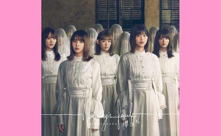 初回限定盤(CD+Blu-ray)<Type-B>